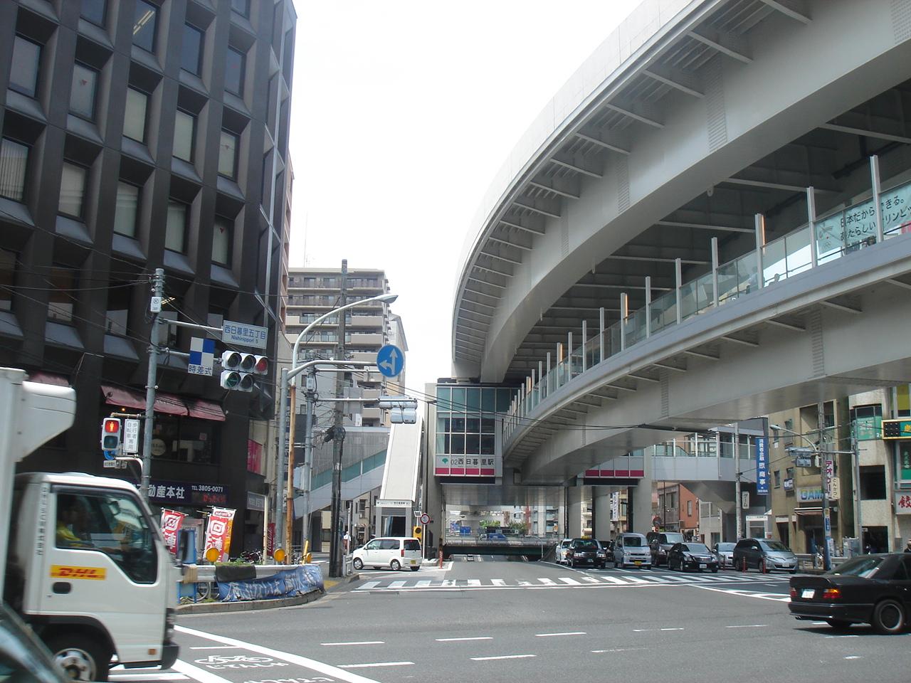 コストブログ: 西日暮里・舎人ラ...