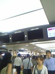 20070830aJ.JPG