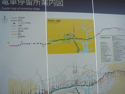 20100104toden-teiryuujyo.jpg