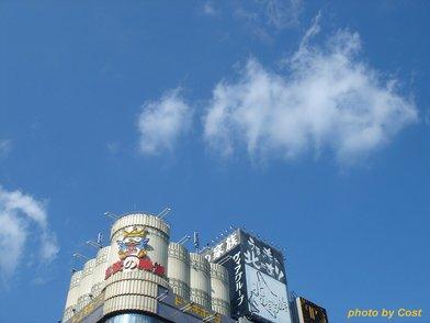 20100516kabukicho-donki.jpg