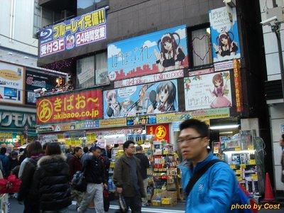 20101205akiba.jpg