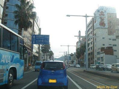 2010年1月高知市内.JPG