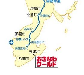 おきなわワールド地図.jpg