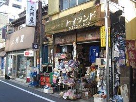 けやき橋商店街1.jpg