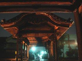 ばんな寺3.jpg