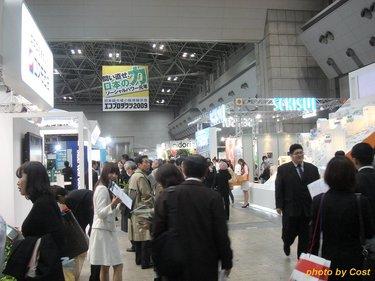 エコプロダクツ2009a.jpg