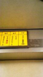 オタニ商事.jpg