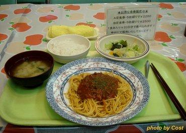 スパゲッティ定食.JPG