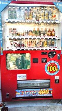 デフレの自販機1.jpg