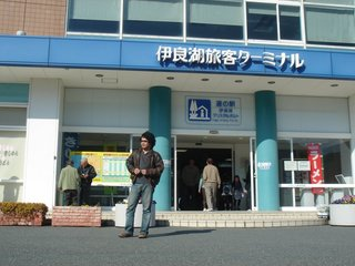 伊良湖フェリーターミナルA.jpg
