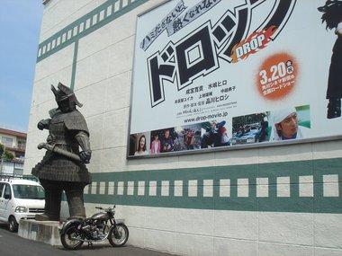 角川大映撮影所11.jpg