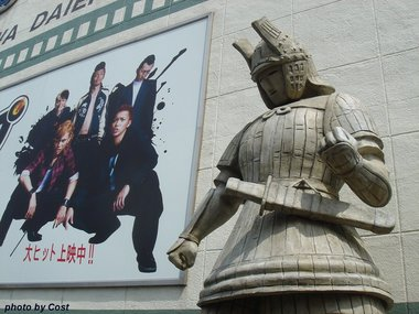 角川大映撮影所4.jpg