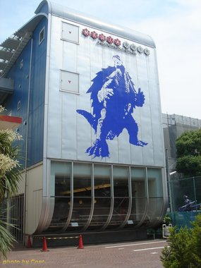 角川大映撮影所6.jpg