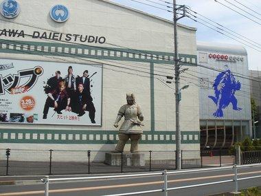 角川大映撮影所9.jpg