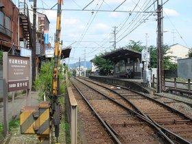 京福電鉄龍安寺駅.jpg