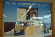 高知龍馬空港23.jpg