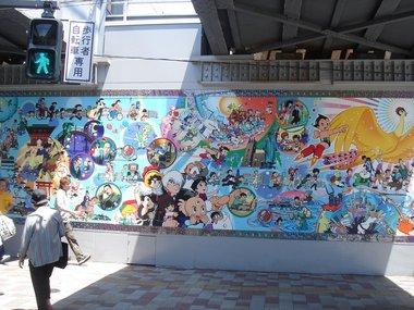 高田馬場駅前壁画A.jpg