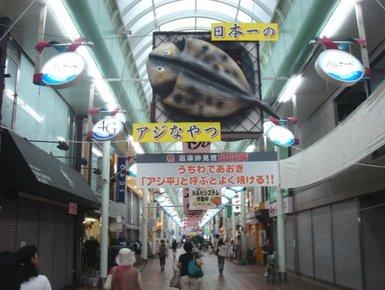 沼津商店街2.jpg