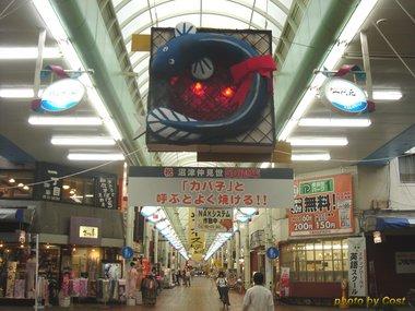 沼津商店街1.jpg