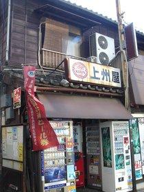 西新宿5丁目・けやき橋商店会2.jpg