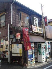 西新宿5丁目・けやき橋商店会3.jpg
