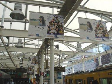 西武新宿駅ホームA.jpg