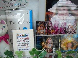青山一丁目周辺 (2).JPG