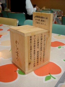 静岡県庁食堂.JPG