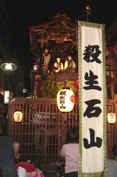 大津祭2−4.jpg
