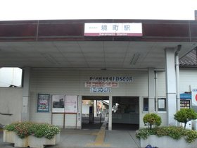 東武境町駅.jpg