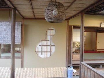 妙心寺退蔵院15.jpg