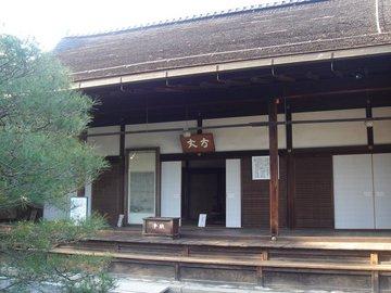 妙心寺退蔵院18.jpg
