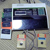Supercassettevision.jpg