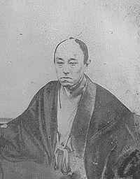 Yamanouti_Yōdō.jpg