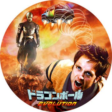dragonball-evolution2.jpg