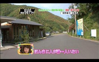 ekawazaki-st.JPG