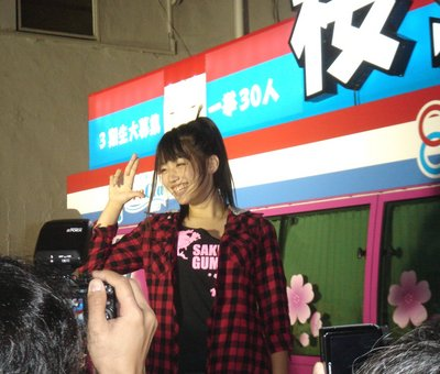 sakuragumi20101023-3.jpg