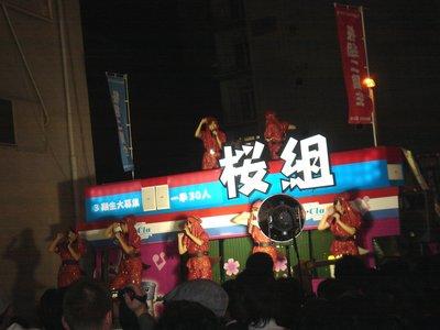sakuragumi20101023.jpg