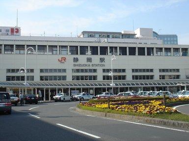 sizuoka-st.jpg