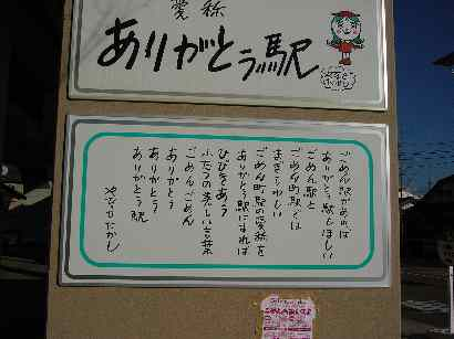 tenohira302.jpg